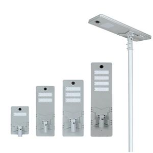 ALLTOP all in one led solar street light