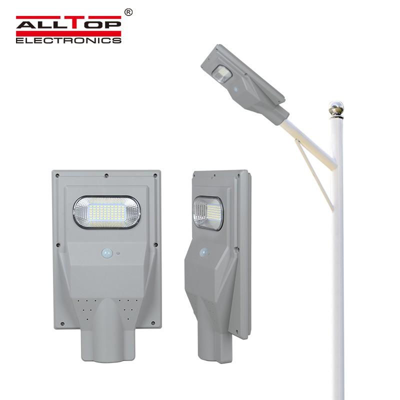 Waterproof outdoor ip65 motion sensor integrated 30w 60w 90w 120w Manufacturers, Waterproof outdoor ip65 motion sensor integrated 30w 60w 90w 120w Factory, Supply Waterproof outdoor ip65 motion sensor integrated 30w 60w 90w 120w
