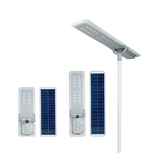 High quality outdoor 80w 160w all in one integrated solar street light