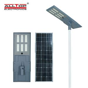 ALLTOP Outdoor waterproof all in one solar led street light price