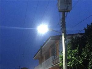Integrated Solar Street Light Applications in Mexico
