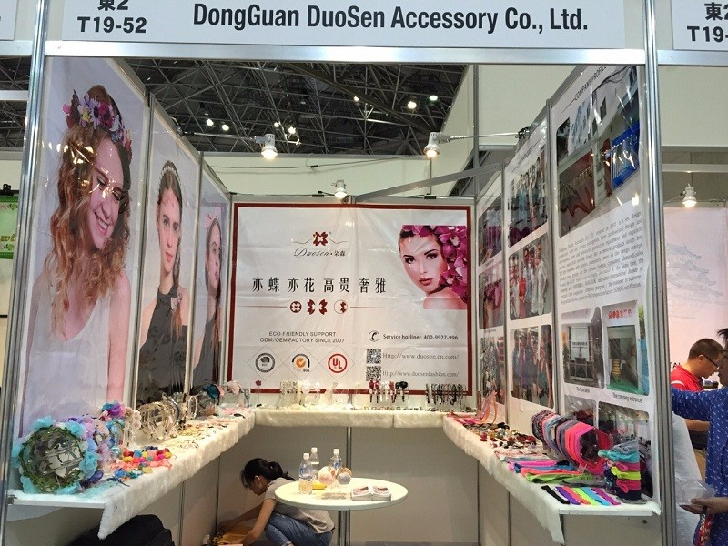 Tokyo Gift Show