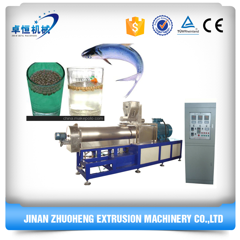guppy fish feed machine processing line.jpg