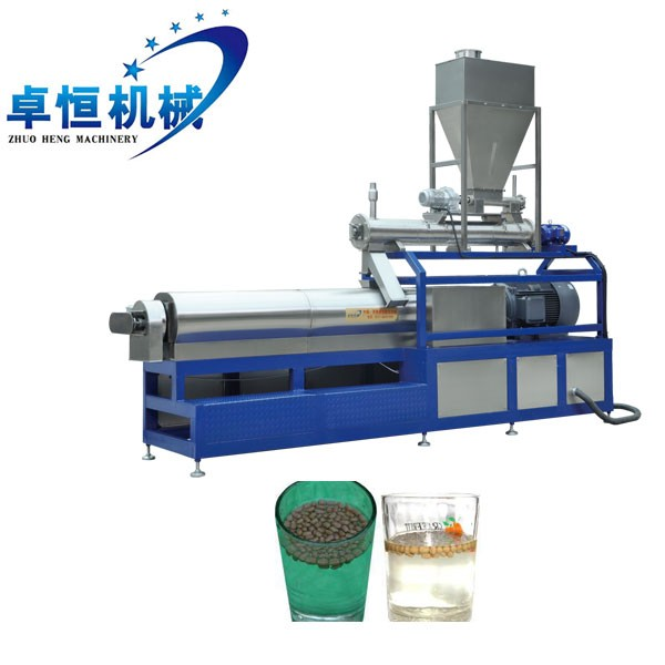 fish feed processing machine, fish feed production machine, fish feed production plant, fish food extruder, fish food extruder machine