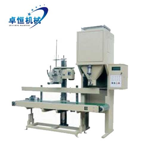 Electric Quantitative Packaging Machine