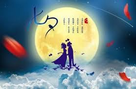 Double Seventh Festival of lunar calendar in China