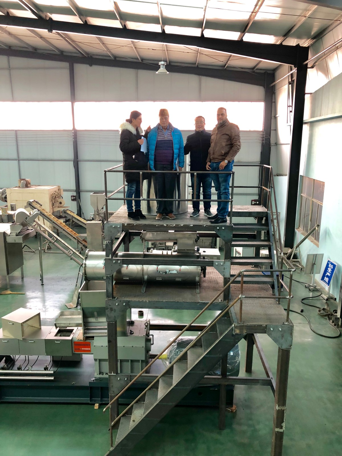 modified starch machine line
