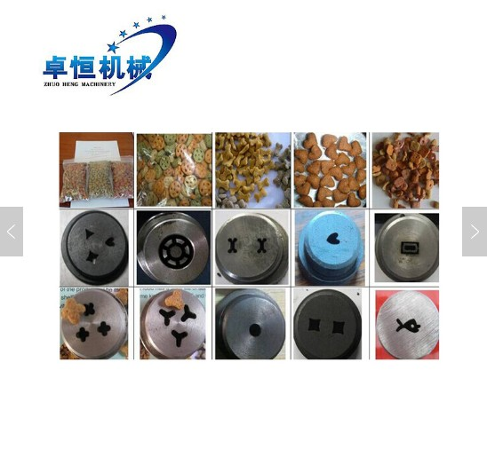 Small Animal Pet Catfish Food Making Extruder Floating Fish Feed Pellet Machine Manufacturers, Small Animal Pet Catfish Food Making Extruder Floating Fish Feed Pellet Machine Factory, Supply Small Animal Pet Catfish Food Making Extruder Floating Fish Feed Pellet Machine
