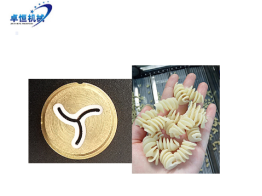 pasta/spaghetti machine