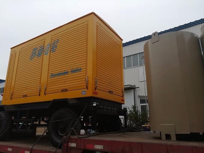 High quality MTU Mobile Diesel Generator 1200kW Quotes,China MTU Mobile Diesel Generator 1200kW Factory,MTU Mobile Diesel Generator 1200kW Purchasing