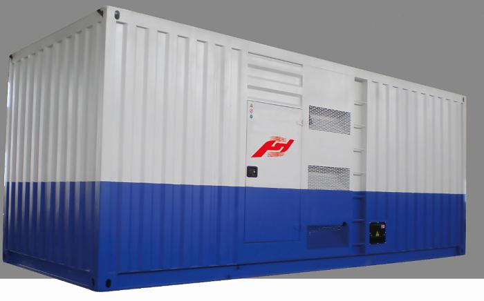 Perkins Diesel Generating Set 1500kVA