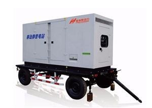 Cummins Mobile Diesel Generator 1200kW