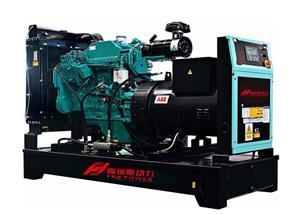 Open Type Cummins Generators 1300KW