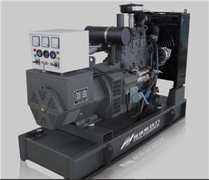 Deutz Powered Genset 80KW