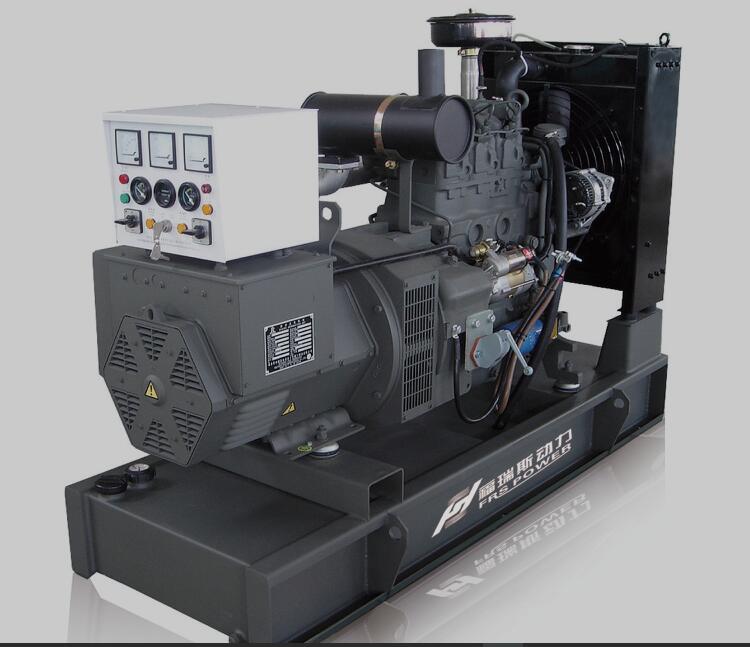 Deutz Mobile Diesel Generator