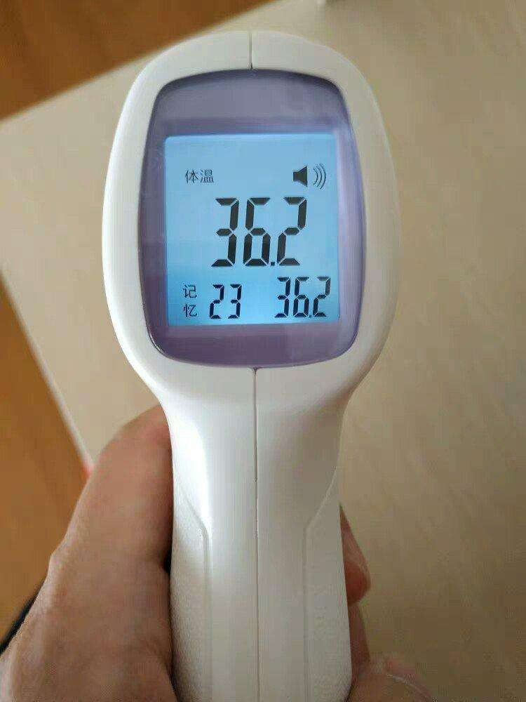 Medical Infrared Thermometer
