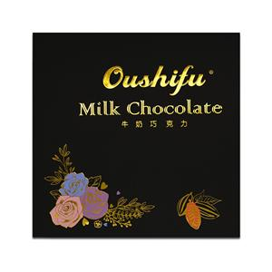 High quality High end 108g factory price milk chocolate celebrations Quotes,China High end 108g factory price milk chocolate celebrations Factory,High end 108g factory price milk chocolate celebrations Purchasing