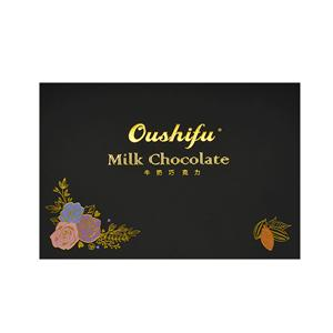 High quality High end 188g factory price milk chocolate celebrations Quotes,China High end 188g factory price milk chocolate celebrations Factory,High end 188g factory price milk chocolate celebrations Purchasing