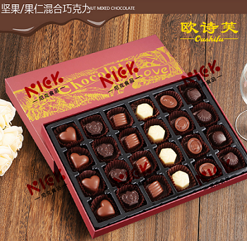 High quality High quality chocolate mixed with nuts dry fruits 188g Quotes,China High quality chocolate mixed with nuts dry fruits 188g Factory,High quality chocolate mixed with nuts dry fruits 188g Purchasing