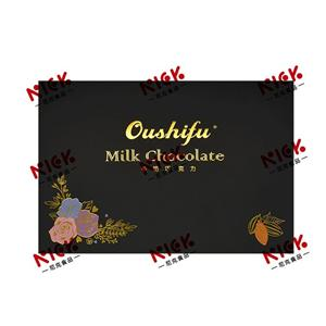 High end 188g factory price milk chocolate celebrations
