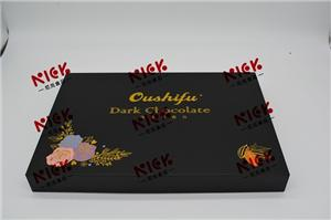 High end 188g factory price dark chocolate celebrations