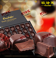 High quality High end 188g factory price dark chocolate celebrations Quotes,China High end 188g factory price dark chocolate celebrations Factory,High end 188g factory price dark chocolate celebrations Purchasing