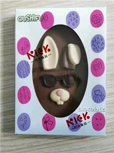 125g factory price milk chocolate--Bunny