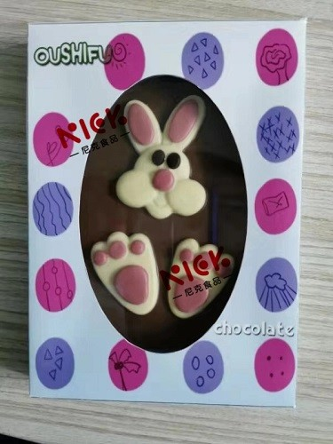 High quality 125g factory price milk chocolate--Bunny Quotes,China 125g factory price milk chocolate--Bunny Factory,125g factory price milk chocolate--Bunny Purchasing