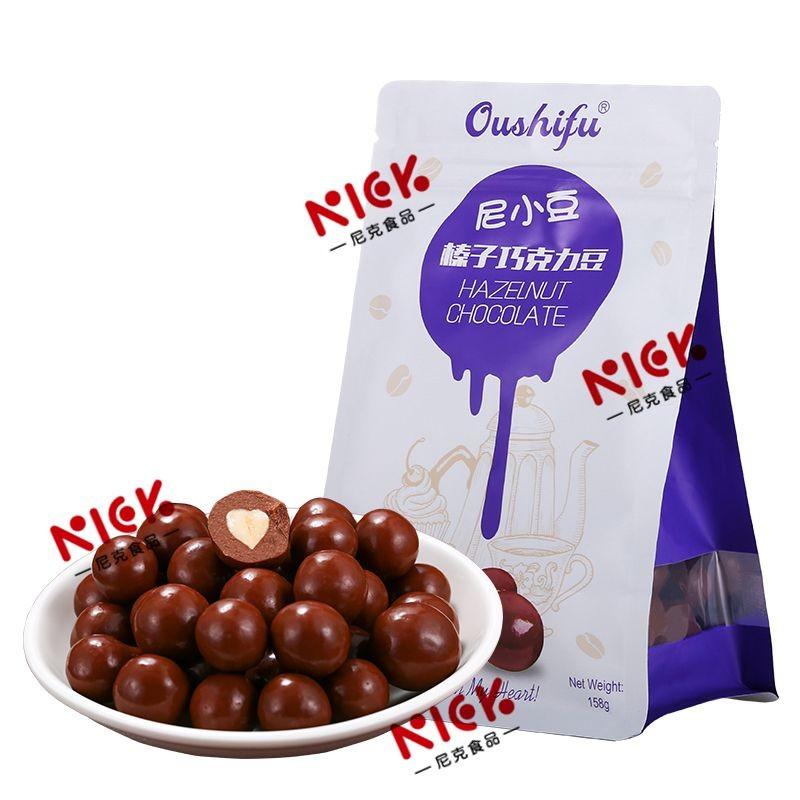 Oushifu milk chocolate with hazel in bags 158g