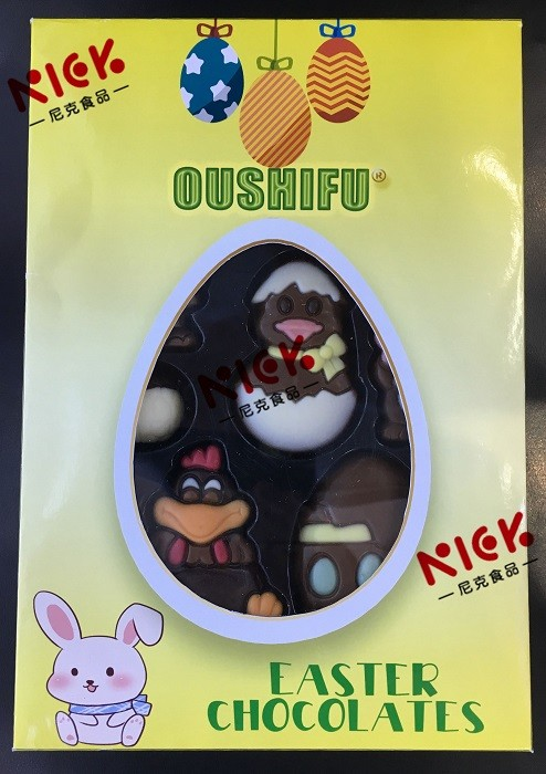 China High Quality Easter Day Gift Box Of Chocolate Quotes