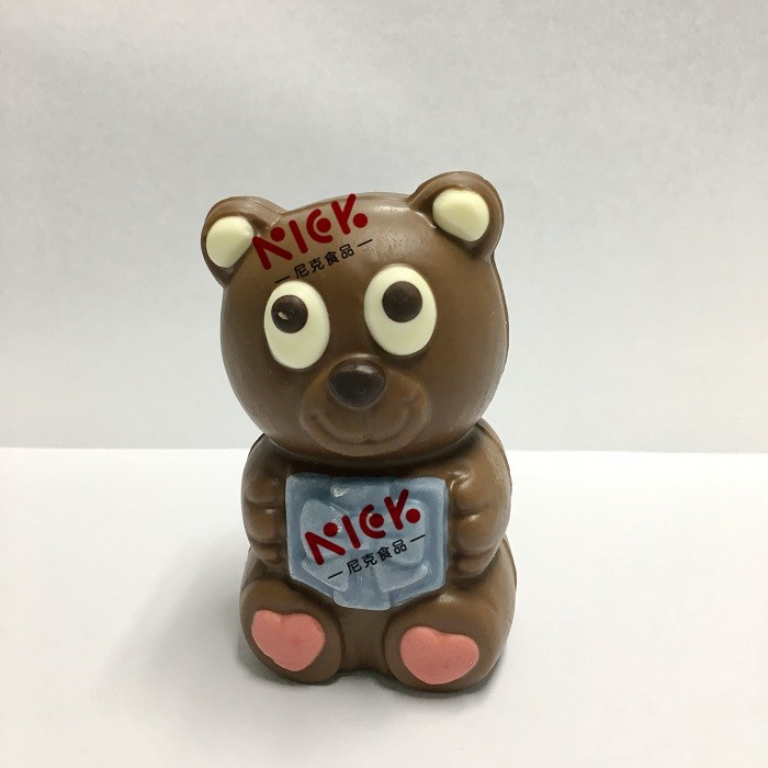 3D hollow milk chocolate--bear