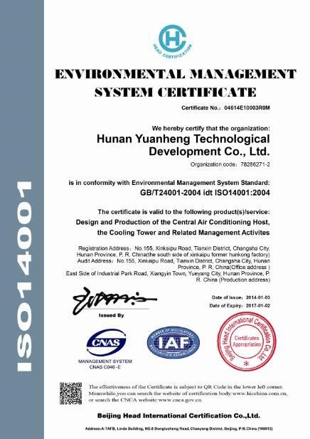 ISO14001 Environmental Management System