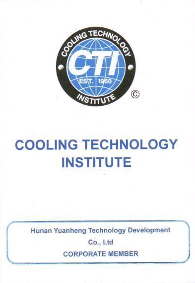 CTI Member Certificate