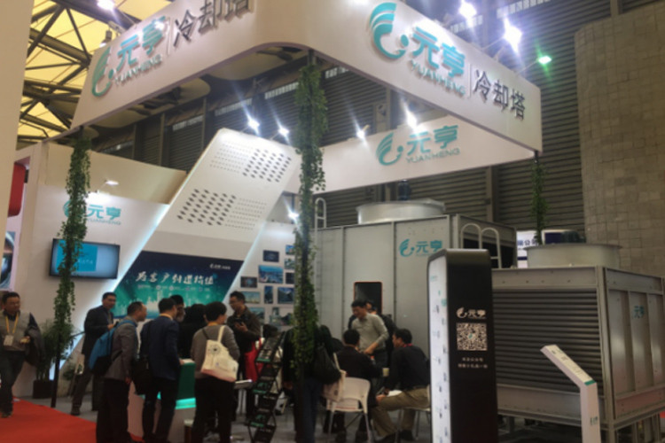 Salon de la Chine en 2017 refrigeration