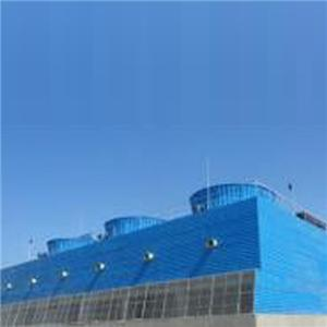 Counter flow Reinforced Concrete Structure Cooling Tower