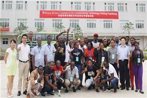 African Delegation Visited Yuanheng