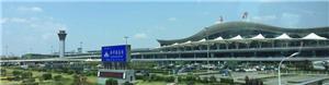 Международный аэропорт Чанша Хуанхуа