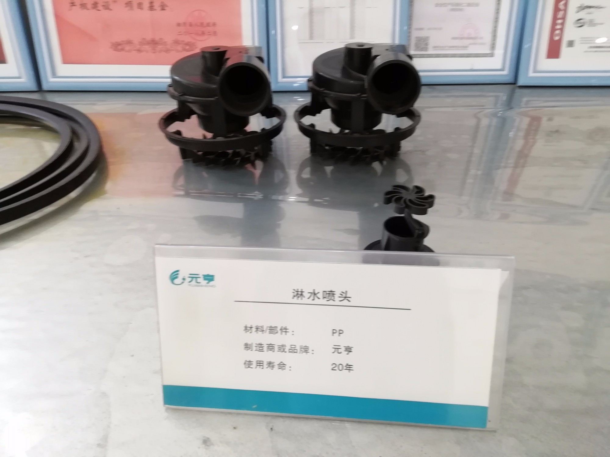 High quality Nozzle Quotes,China well-know professional Nozzle Factory,your best choice Nozzle Purchasing