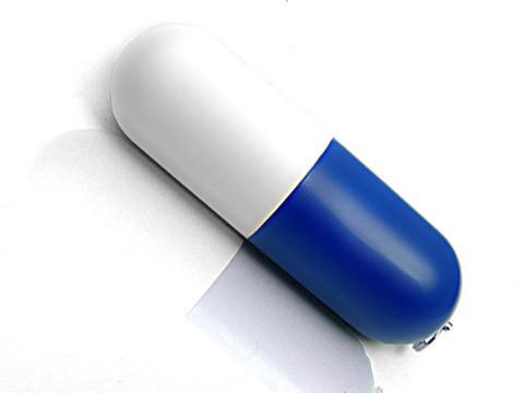 Acheter Clé USB en forme de pilule pour cadeau médical,Clé USB en forme de pilule pour cadeau médical Prix,Clé USB en forme de pilule pour cadeau médical Marques,Clé USB en forme de pilule pour cadeau médical Fabricant,Clé USB en forme de pilule pour cadeau médical Quotes,Clé USB en forme de pilule pour cadeau médical Société,