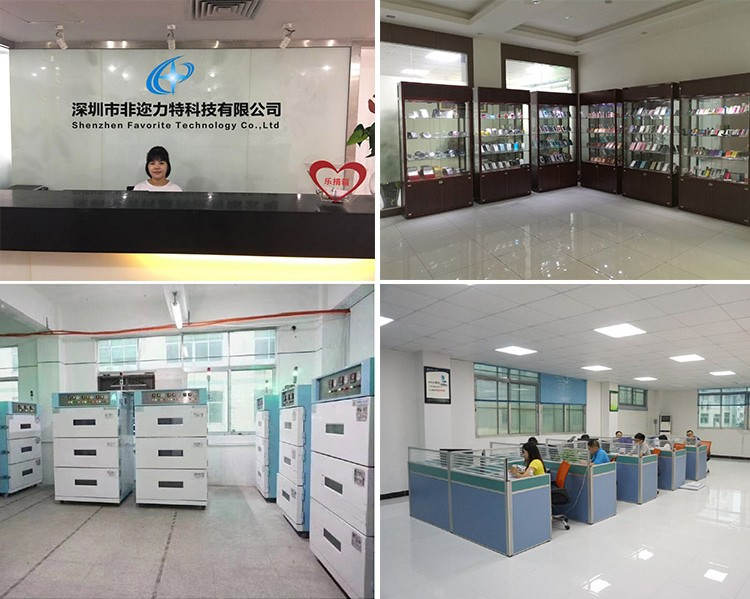 Shenzhen Favorite Technology Co ,. Ltd
