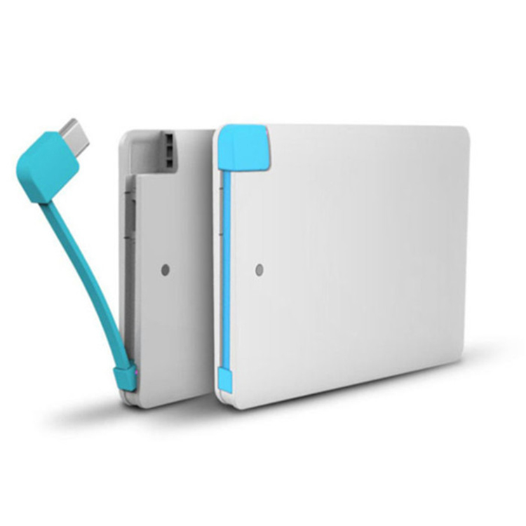 built-in cable power bank