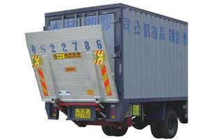 Aluminum Canti-levert Type Tail Lift