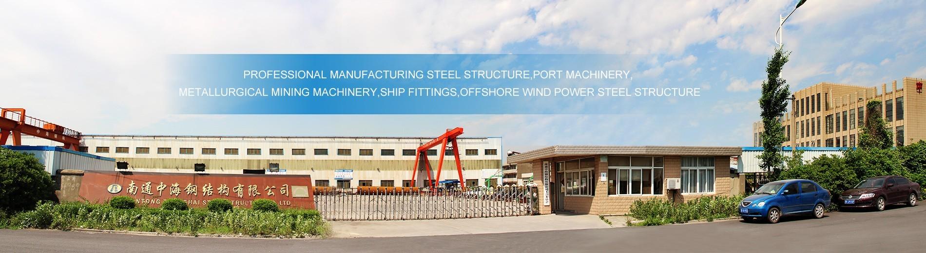 Metallurgy Machinery and Mining Machinery