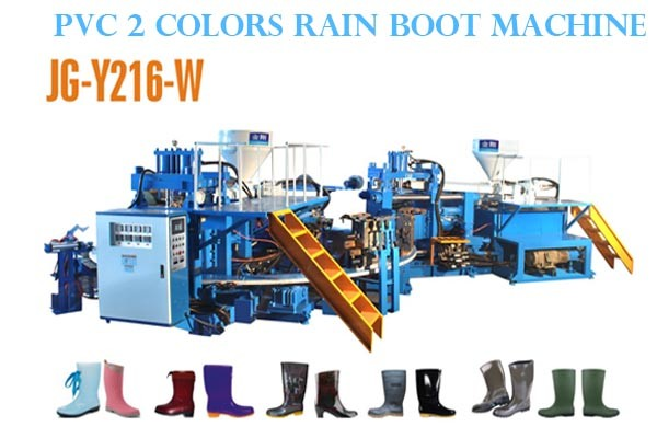 PVC Rainboot Injection Molding Machine