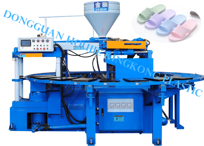 PVC Air blowing Slipper Machine