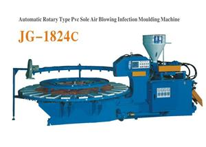 PCU Air Blowing Slipper Making Machine