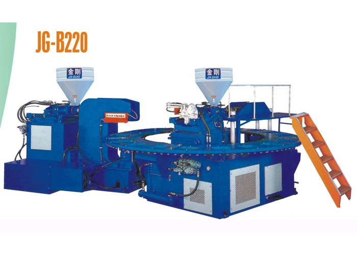 Two Colors PVC Slipper Machine