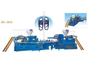 Double Colors PCU Air Blowing Shoe Injection Molding Machine