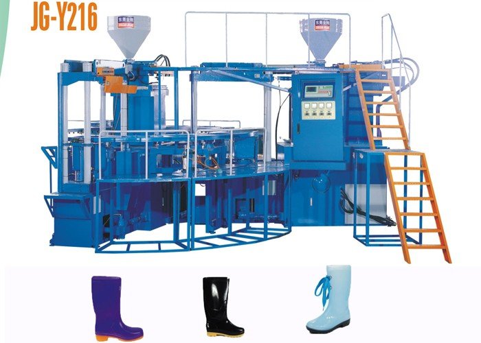 Two Colors PVC Safety Boot Injection Machine