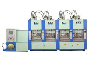4 Stations EVA Vacumm Foaming Machine